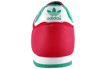 adidas originals dragon junior trainers