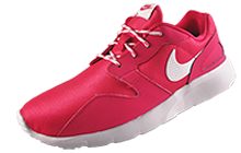 Nike Kaishi Junior - NK102996