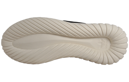 adidas originals tubuläre radial cny limited edition mens
