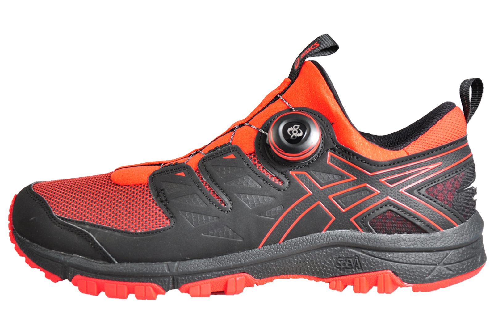 Asics Gel FujiRado All Terrain Trail Mens - AS176826