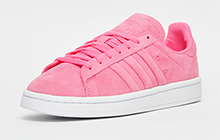 Adidas Originals Campus Stitch and Turn Womens Girls - AD197103