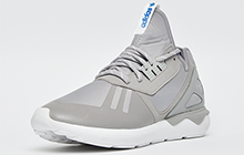 Adidas Originals Tubular Runner Junior Poly Bagged - AD199919P