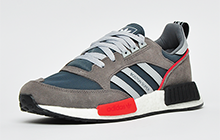 Adidas Originals Boston Super XR1 Boost Mens - AD199984
