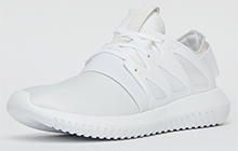 Adidas Originals Tubular Viral Womens - AD205575
