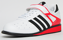 Adidas Power Perfect II Weightlifting Mens - AD213280