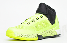 Adidas Crazylight Boost Primeknit Mens - AD229013