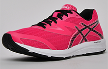Asics Amplica Womens - AS187237