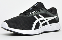 Asics Patriot 11 Mens  - AS194373