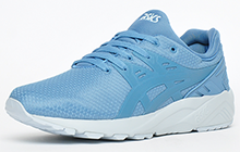 Asics Gel-Kayano Trainer Evo Mens - AS195917