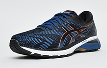 Asics GT 2000 8 Mens New 2020 Model - AS200675