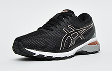 Asics GT 2000 8 Womens New 2020 Model - AS200683