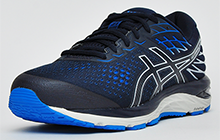 Asics Gel-Cumulus 21 Mens New 2020 Model - AS207795