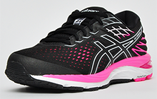 Asics Gel-Cumulus 21 Womens New 2020 Model  - AS208215