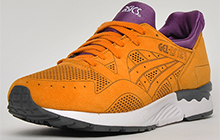 Asics Tiger Gel Lyte V Laser Etched Ltd Edition Mens  - AS209387