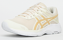 Asics Gel Contend 6 Womens - AS211622