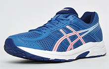 Asics Gel-Contend 4 Womens - AS213793