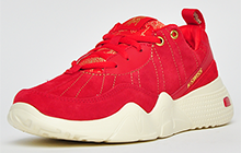 K Swiss Classic CR-329 Chinese New Year Limited Edition Mens - KS202952