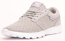 Supra Hammer Run Mens - SU195396